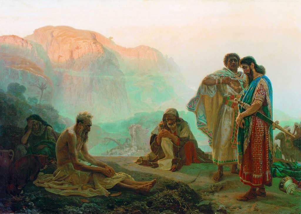 Innocent Suffering: A Lenten Thought